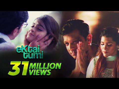 Ektai Tumi   একটাই তুমি   Tahsan   Puja   Sharlina   Sajid Sarker   Bangla new song 2018 thumbnail