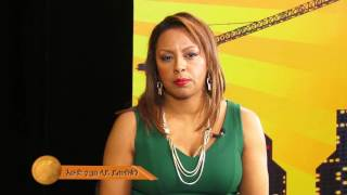 Investors' Cafe: Interview with Ato Asseged Gessesse on Advertising in Ethiopia