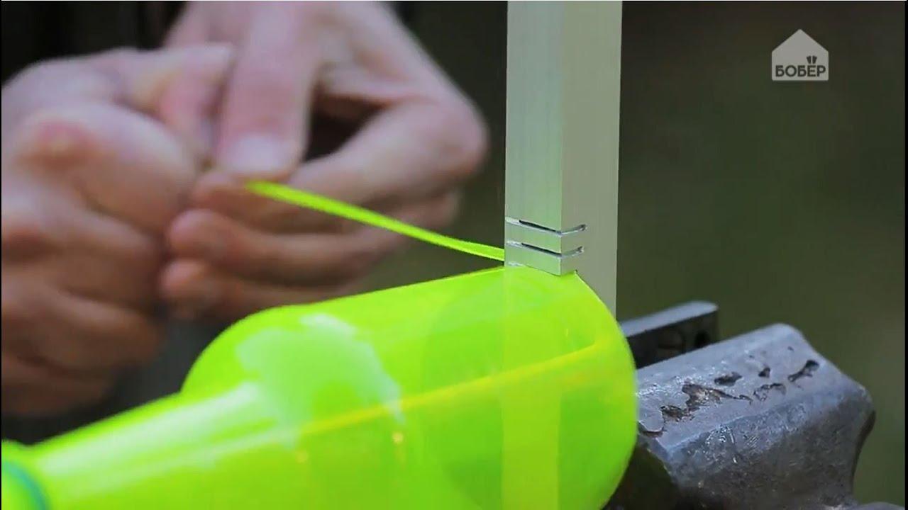 Резак для пластиковых бутылок своими руками - Изобретения 45