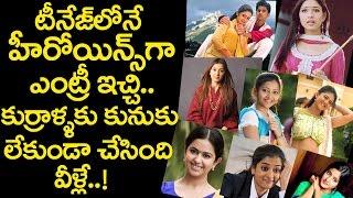 Heroines Who Debuted At Teenage   Charmi   Hansika   Tamanna   Avika Gor   Shweta Basu   Nanditha