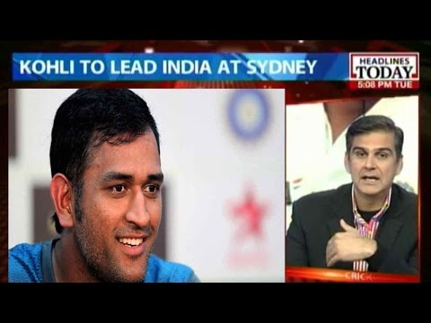 MS Dhoni retires from test cricket