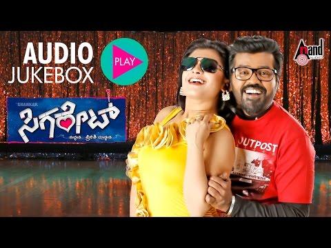 Cigarette sedhbedi Preethi Madbedi| juke Box | Feat. Nagashekhar, Roopashri | New Kannada video