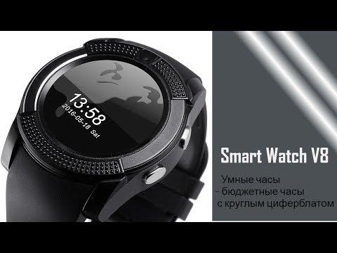 Москва обзор умные часы с круглым циферблптом как плутоид