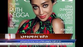 What's New: Ethiopian-Irish Hollywood celebrity Ruth Nega