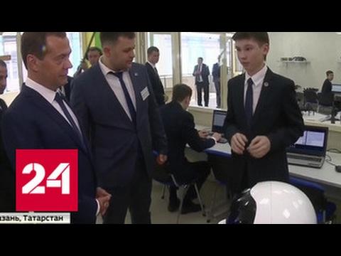 Казанские лицеисты показали премьеру говорящих роботов и учебную лабораторию