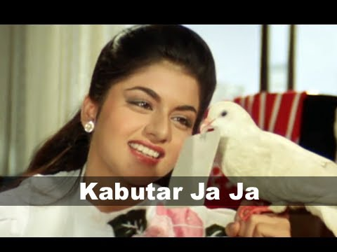 Kabutar Ja Ja - Evergreen Bollywood Song - Salman Khan & Bhagyashree...