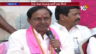 Two New Districts Will Come In Telangana | CM KCR Plans For New Districts