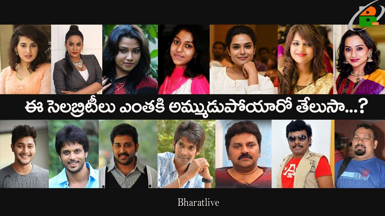 "Shocking Remunation For Celebrity""s Bigg Boss Show I Bigg Boss Telugu BharatLive ..."