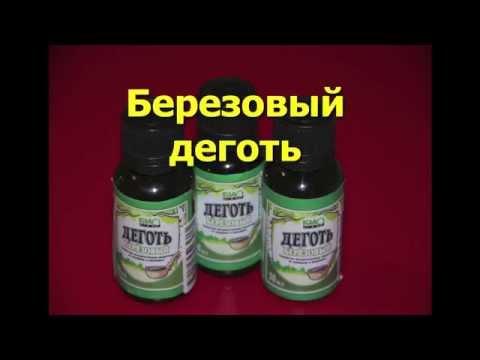 вероника седая лечения псориаза -! вероника седая лечения псориаза - Только в России можно насчитать около 150 видов
