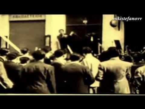 2011 Pasxalis Terzis - Oi Plousioi Tis Gis Official Video