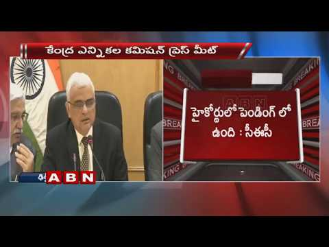 EC announced poll dates for Telangana | Election Commission Press Conference | Part 1 | ABN Telugu