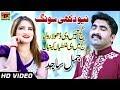 Kujh Tain Vi Dholiya Roliya - Ajmal Sajid - Latest Song 2017 - Latest Punjabi And Saraiki