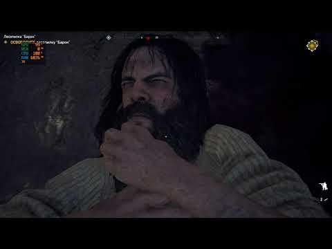 Far Cry 5 gtx 750 ti fx 4300