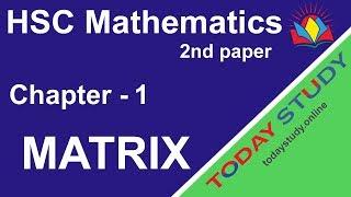 HSC Mathematics | Chapter-1 |  Matrix