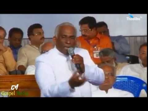 IPC    91st General Convention 2015,  Day - 7, Pastor Baby Varghese