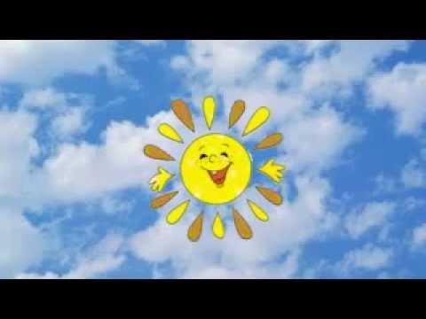 Песни детские - Пусть всегда будет солнце