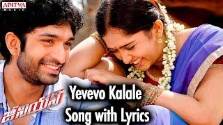 Yevevo Kalale Song - Genius Songs With Lyrics -  Havish, Sanusha