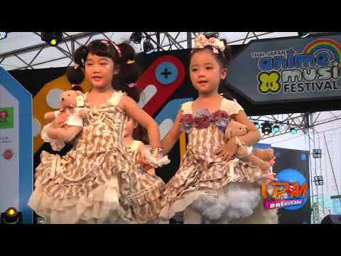IPM Entertain | งาน Thai Japan Anime & Music Festival 2016