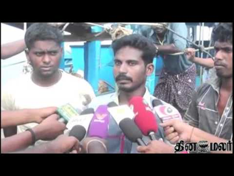 Sri Lankan Fisher Men Thretean & Steal Fish from Tamil Fisher Men - Dinamalar June 5th News