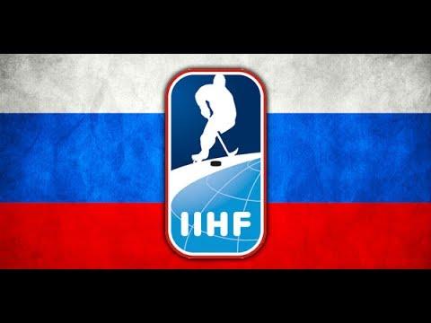 Как играла сборная России на ЧМ 2017 по Хоккею