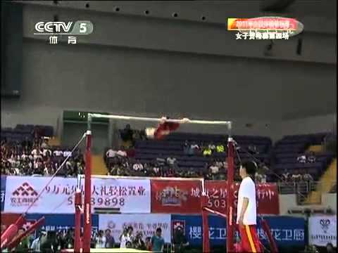 He Kexin - VT and Bars - Chinese Gymnastics National 2011