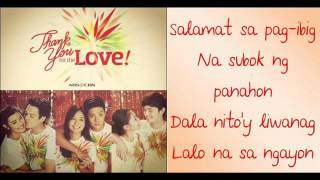 ABS CBN Christmas Station ID  Thank You For The Love Lyrics