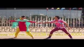 Aite Dekhi Jaite Dekhi - আইতে দেখি যাইতে দেখি Full Video Song 1080p HD