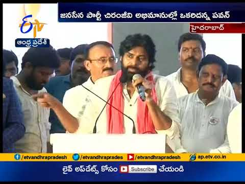 Janasena is Telugu People Party | Pawan Kalyan at Mega Fans Meet