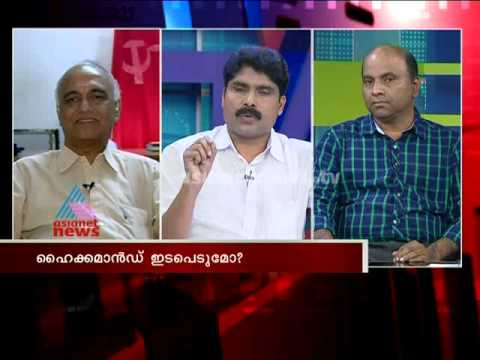 Asianet News Hour 30th Aug 2014 Court rejects vigilance report giving clean chit to Oommen Chandy