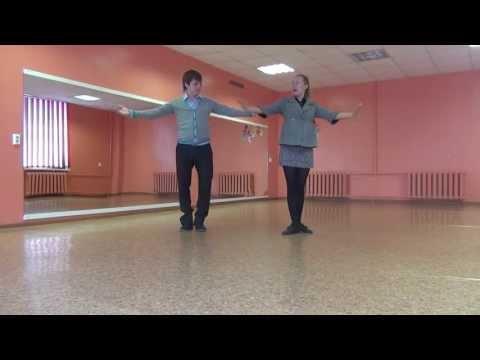 Свадебный танец. Смешанный микс