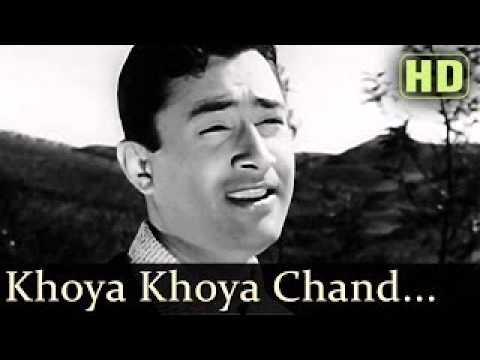 Khoya Khoya Chand Khula Aasman ... Kala Bazaar