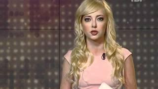 Тендер News з Наталією Седлецькою