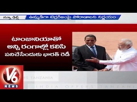India, Tanzania to cooperate in counter-terrorism : PM Modi l V6News (20-06-2015)