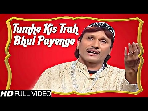 Tumhe Kis Trah Bhul Payenge Hum hit Qawwali 2014 By Sharif Parwaz video
