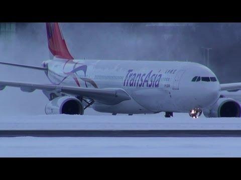 【HD】 ようこそ北の大地へ!  復興航空 TransAsia Airways Airbus A330-300 B-22101