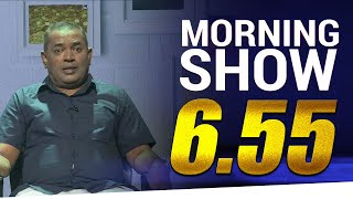 Siyatha Morning Show - 6.55 | @Siyatha TV | 20 - 11 - 2020