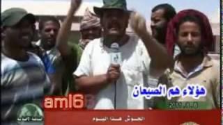 ثوار الصيعان يحررون مدينة الجوش ؟؟