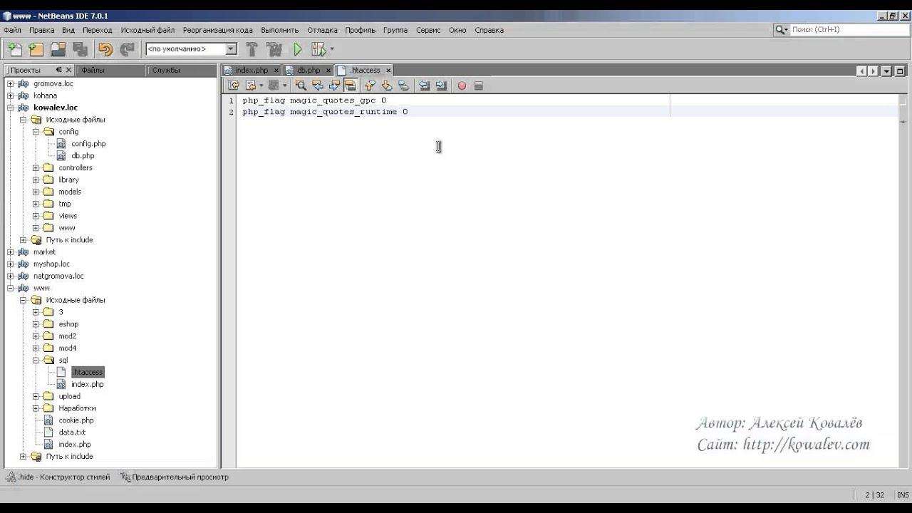 Сайт автора. sql инъекции, инъекция, взлом базы данных, защита от взлома ..