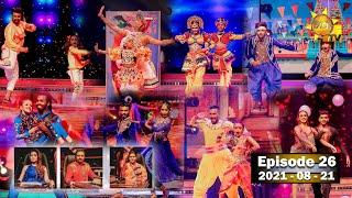 Hiru Super Dancer Season 3 | EPISODE 26 | 2021-08-21