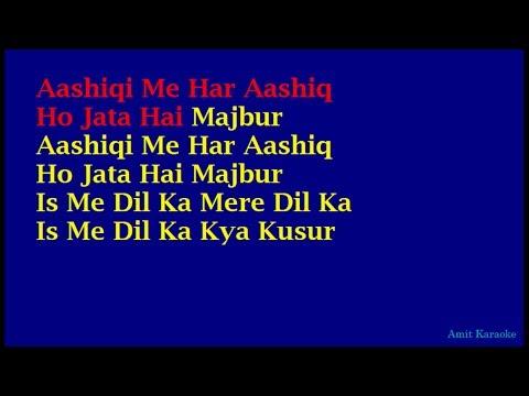 Aashiqui Mein Har Aashiq (Dil Ka Kya Kasoor) - Kumar Sanu Hindi...