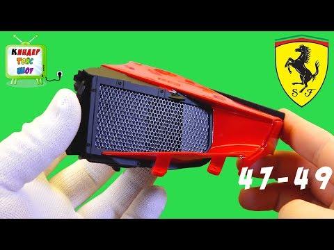 Сборная модель Ferrari LaFerrari 1:8, журналы 47-49 по подписке