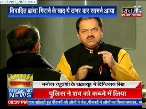 Chakravyuh: Digvijay Singh exclusive interview with Manoj Raghuvanshi
