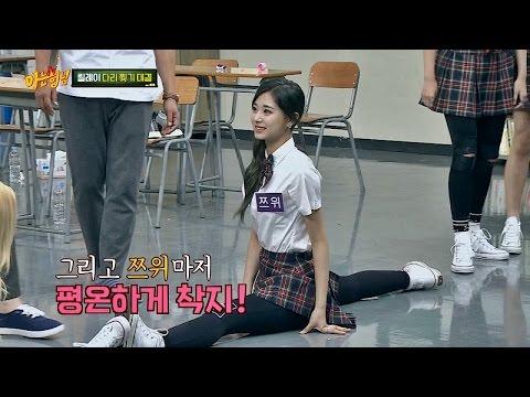 (Eng sub) Perfect split by Twice & Tzuyu