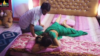 Love You Bangaram Movie Rahul with Shravya | Latest Telugu Movie Scenes | Sri Balaji Video