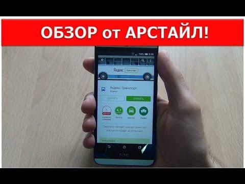 Расписание наземного транспорта Москвы