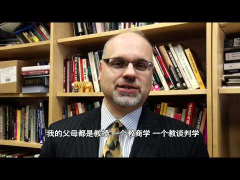 Screenshot of UISJMC China Outreach Youtube video