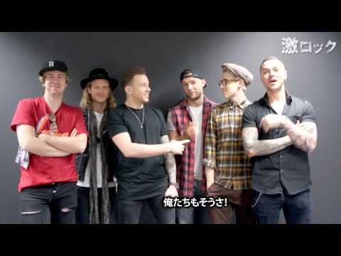 MCBUSTED―激ロック 動画メッセージ