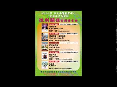 2015/4/14_李佩雯_新手人生