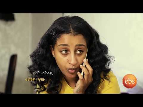 የተቀበረዉ ምዕራፍ 2 ክፍል 36/Yetekeberew season 2 EP 36