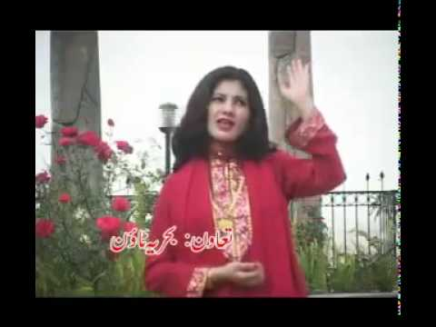 Nazia Iqbal New Albam Promo 2010 2011 video
